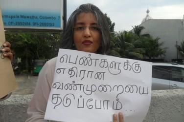 ONE BILLION RISING - SL
